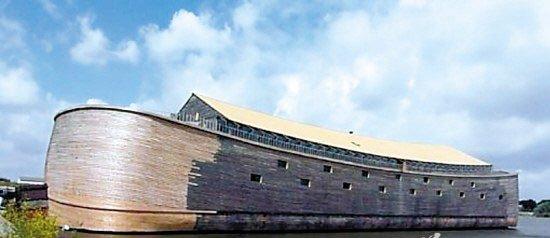 """荷兰小镇居民见证全尺寸现实版""""诺亚方舟"""""""