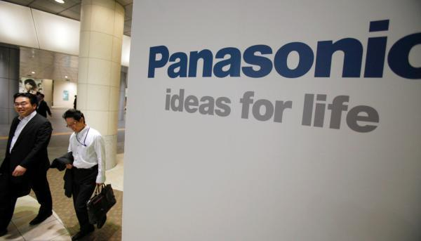 Panasonic plans to admit employees same-sex marriage cohabiting couples to give the same benefits