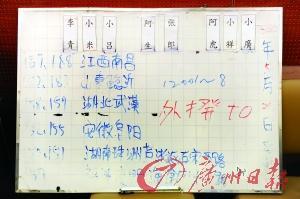 """深圳IT工程师中""""木马"""""""