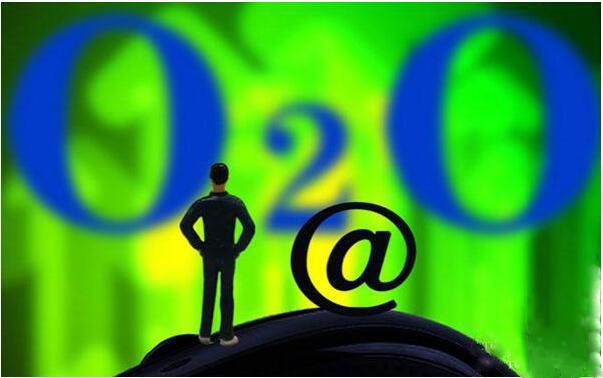 O2O风向标:创业潮急转直下 加速整合是趋势