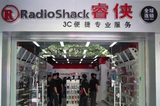 RadioShack王治中:3C社区店正成燎原之势