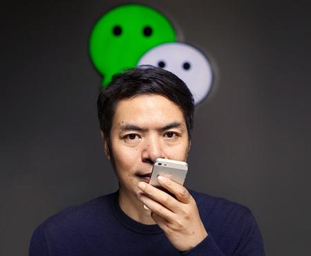 腾讯成立微信事业群 张小龙任事业群总裁