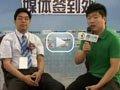北邮3G移动通信学院CEO范金鹏