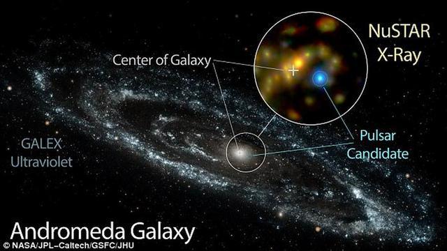 科学家发现仙女星座神秘亮斑 可能是颗脉冲星