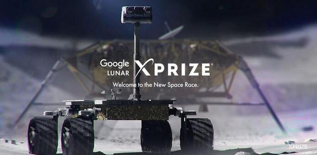 谷歌X大奖今年将尝试机器人登月