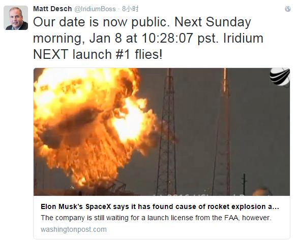 猎鹰归来:SpaceX将于1月9日重启发射 而且是一箭十星