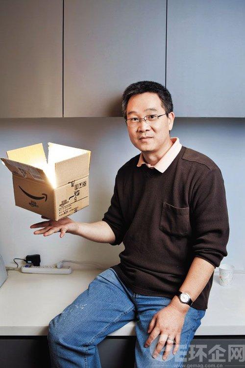 亚马逊中国:就是等其他B2C亏不起
