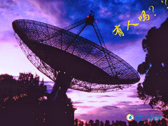 為什么外星人不理我們?可能是信號太弱