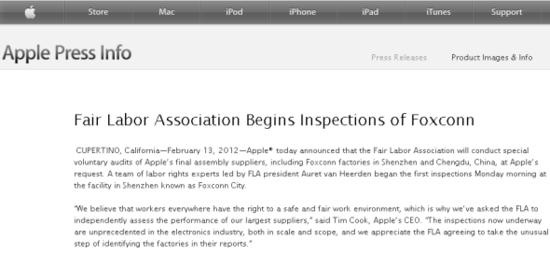 苹果委托公平劳工协会审核富士康两工厂