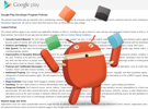 谷歌下最后通牒:听我的要求重新Play!