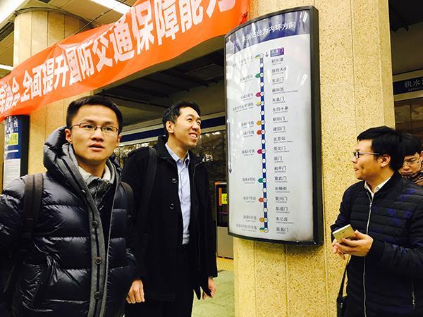 百度宣布成立AR实验室 为了宣传还包下了一趟地铁
