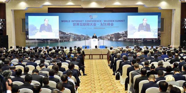世界互联网大会首日盘点:网络未来受关注