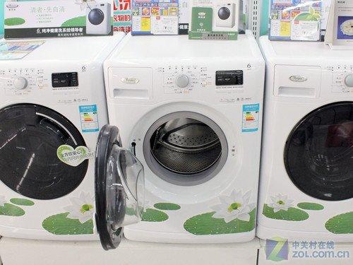 惠而浦7kg滚筒洗衣机售价4090元