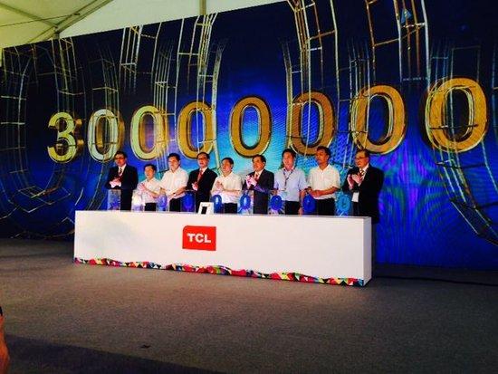 3G时代错失良机 TCL下注10亿元建手机制造基地