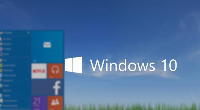微软的背水一战:Windows 10大演免费秀