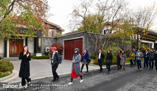 天津媒体行见证高端品质 让世界看到泰禾匠心