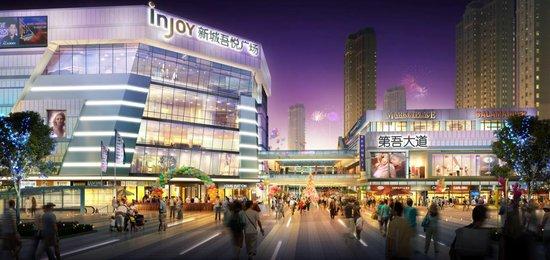 新城吾悦广场,时代风华,创领商业未来