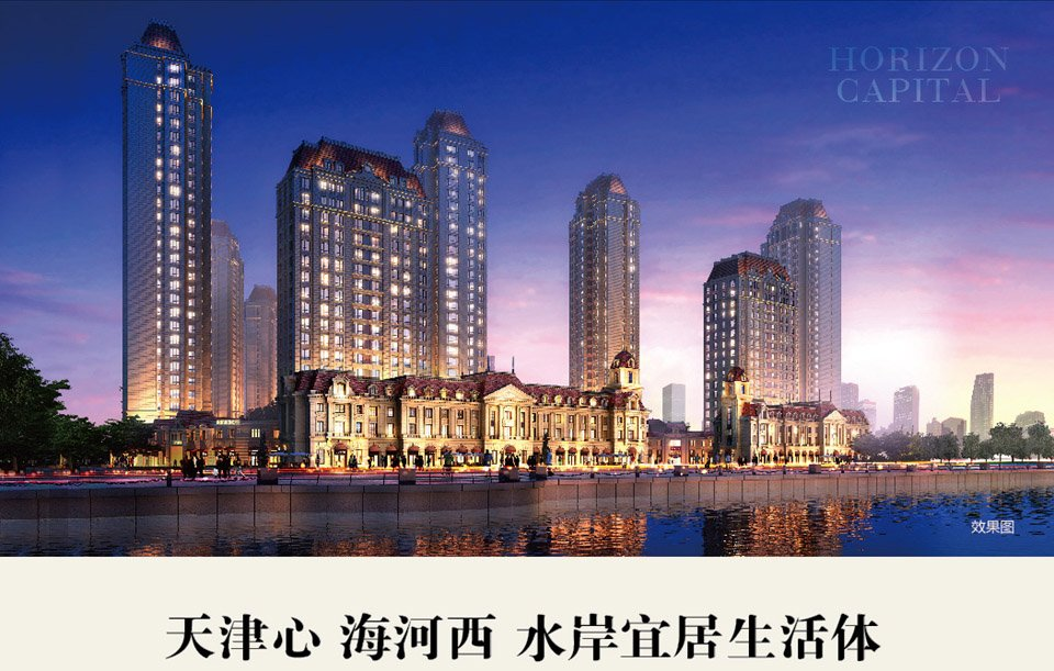 海河大观_腾讯天津房产