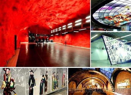 世界上各具艺术气韵的地铁站装修设计(组图)
