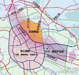 天津市区10个重点版块规划公示 涉及部分拆迁