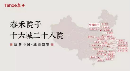 新标签!泰禾黄其森成为中国专利设计人