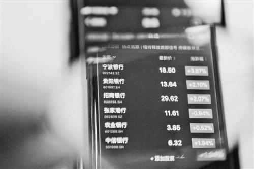 银行开工首日:二级市场红利飙涨 存款业务魔咒继续承压