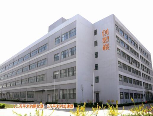 天津光电科技园