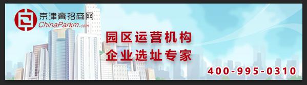 雄安新区要与北京城区、城市副中心实现错位发展