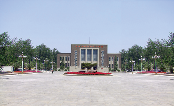 天津市第二工人文化宫剧场