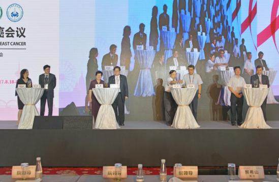 第十届天津国际乳腺癌会议在津召开