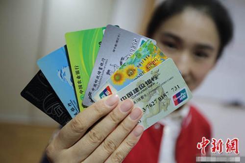 你有不用的银行卡么?再不用银行会这样处理