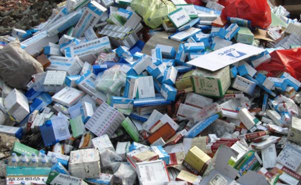 过期药品可到本市十个药房回收