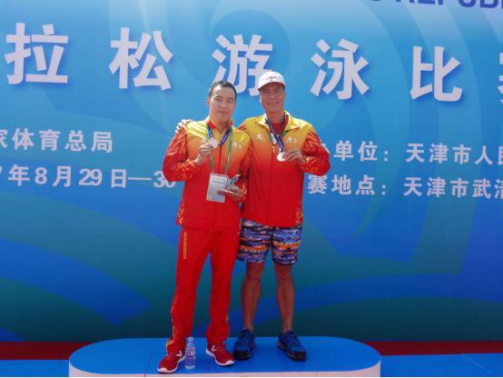 他因肩伤险弃游泳生涯 津门专家为其医治全运获铜牌