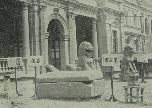 天津博物馆简介