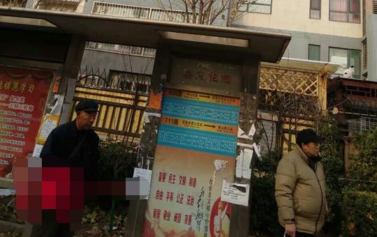 天津一公交牌指反 市民频受害