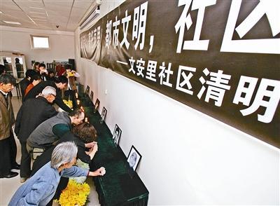 天津滨海新区祭扫烈士活动迎来高潮
