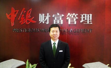 中国银行理财师:张纹龙