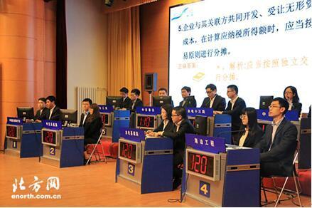 """天津举办助力""""一带一路""""国家发展战略知识竞赛"""