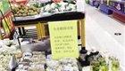 一超市号称食品有药效