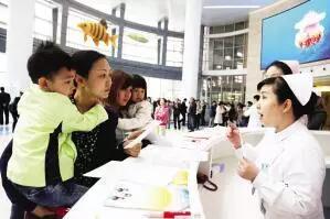 为了解决孩子看病难问题 天津要放大招了!