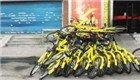天津小黄车被堆成山