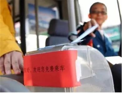 辟谣!天津公交车将免费乘坐?是真的吗?