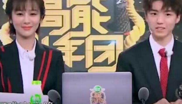 王俊凯,杨紫新闻联播