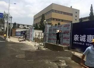 海航广场项目主体工程已实现竣工即将启动招商