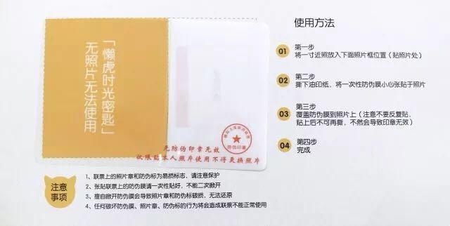 玩转天津23个景区只要199元?这福利也是没谁了!