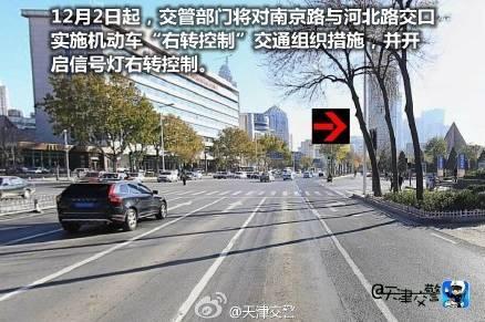 南京路与河北路口不能随意右拐!