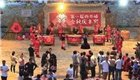 中国农民丰收节来啦