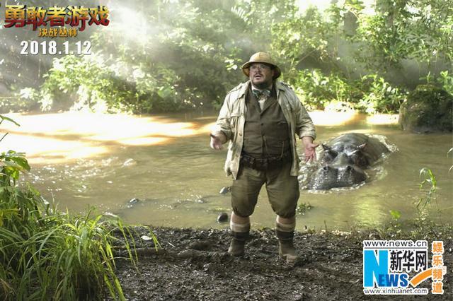 《勇敢者游戏:决战丛林》定档 巨石强森战群兽