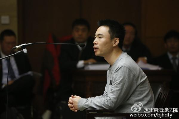 快播涉黄案开庭快播CEO王欣精彩语录:亮了_大燕网天津站_腾讯网