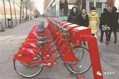 滨海新区公共自行车租赁点增至30个